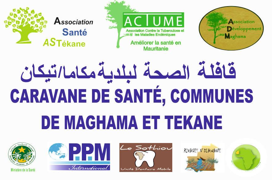 Bilan de la caravane de santé 2016 à Maghama et Tékane
