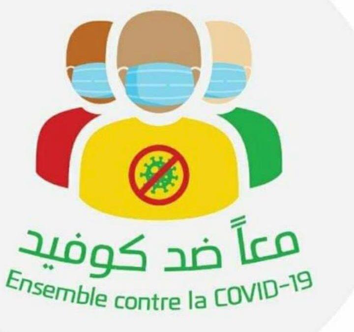 ∥SENSIBILISATION∥ Tous contre la COVID-19 à Tékane en Mauritanie