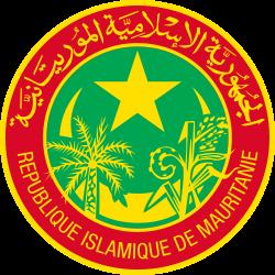 Ministère de la Santé en Mauritanie